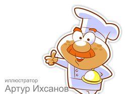 шеф картошка