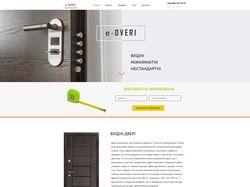 Главная страница сайта продажи дверей e-DVERI