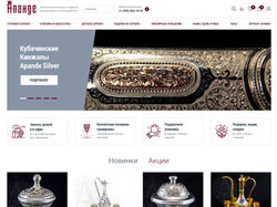 Адаптивная верстка магазина кубачинского серебра