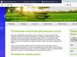 Верстаю сайты HTML,CSS,JS