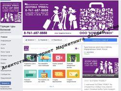 Оформления   бизнес страницы в Facebook