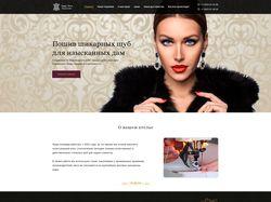 "Landing Page для фирмы ""Зима-Лето"""