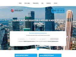 Оценка жилых объектов в Москве