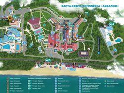 Карта_настенная_аквапарк