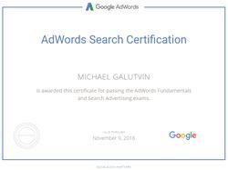 Сертификаты Google AdWords и Google Analytics