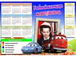 Учебный календарь на 2017-2018 год