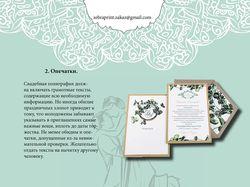 Верстка каталога