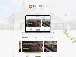 Сайт | СуперГиб изделия из метала