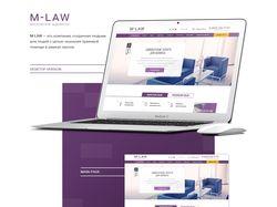 Сайт | M-Law