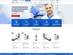 Магазин стоматологического оборудования