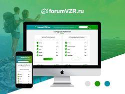 Адаптивный дизайн форума страховой фирмы