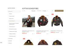 Наполнение ИМ верхней одежды на OpenCart