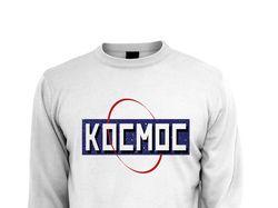 "Sweatshirt ""KOCMOC"""