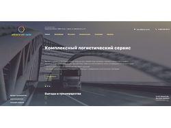 Адаптивный сайт - слайдер (FullHD), сделанный на о