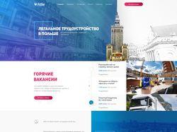 Landing Page трудоустройство в Польше