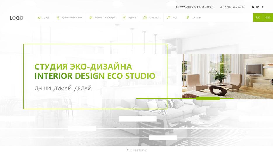 Сайт дизайнеров интерьера фриланс удаленная работа кадастровым инженером