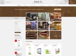 Интернет-магазин торгового оборудования