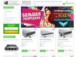 S4U - серверы и серверное оборудование