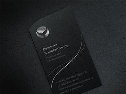 Разработка персональной визитки