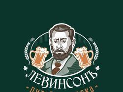 Разработка логотипа для питейной лавки «Левинсонъ»