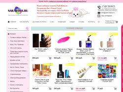 Интернет магазин Nail-Mania - всё для маникюра
