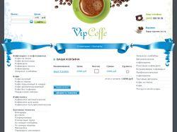 Vip Coffe