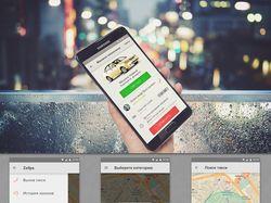 """Дизайн мобильного приложения """"Такси Zeбра"""""""