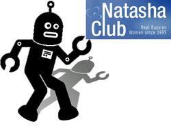 NatashaClub