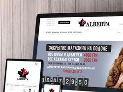 "Разработка интернет-магазина под ключ ""ALBERTA"""