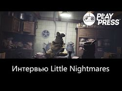 Интервью с разработчиками Little Nightmares.
