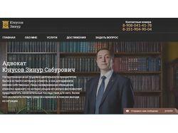 Сайт-визитка для юриста\адвоката