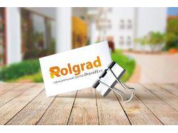 Логотип_Рольставни