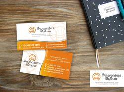 Логотип и визитка Философия Мебели