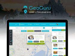 Адаптивный портал-путеводитель GEO-Guru