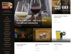 craftdepot.ru