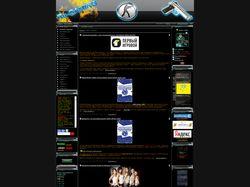 Ru-Gaming Portal