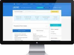 Дизайн сайта и интерфейса тендерной компании
