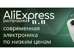 Баннеры электроники Aliexpress [2]