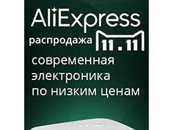 Баннеры электроники для Aliexpress [3]