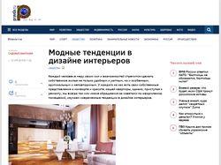 Размещение статьи на площадке Pravda.ru