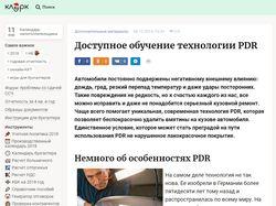 Размещение статьи в Клерке (klerk.ru)