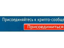 HTML5 баннеры для для форума bitalk.by