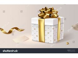 White gift box, closed. Vector