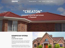 Creoton