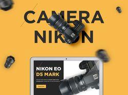 Landing page Nikon