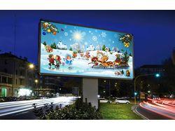Новогодний билборд