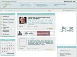 Вёрстка www.newsfind.ru