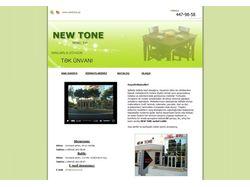 Сайт азербайджанской мебельной фирмы NewTone