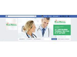 Maxi Medical