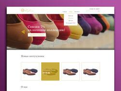 Сайт-каталог обуви из турции